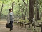 宮沢りえ主演『グーグーだって猫である』特報映像公開 - 放送日も決定
