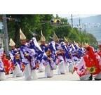 高知県で華やかな衣装に身を包んだ2万人が踊りに踊る「よさこい祭り」開催