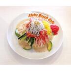しらす×冷やし中華×パンケーキ!? さっぱり系お食事パンケーキが江ノ島に!