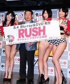 倉持由香、伝説のF1レーサー長谷見昌弘氏に「鳥肌が立つ!」