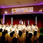 写真甲子園2014、開幕 - 写真日本一の高校生が決まる!