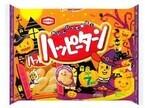 亀田製菓、野菜ペーストを練りこんだ「紫いも味」のハッピーターンなど発売