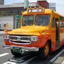 ボンネットバスで大井川鐡道を訪問、参加費無料「のりものだいすきツアー」