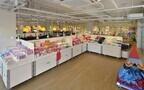 東京都町田市に、北欧発の雑貨ストア「フライング タイガー」がオープン