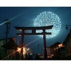 8月11日に東日本大震災の被災地で追悼と復興の花火大会開催