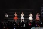 5人の声優アーティストが夢の共演! ポニーキャニオンが放つライブフェス! animeloLIVE! きゃにめ.jp presents P's Live 01