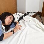 サンコー、スマホのゴロ寝操作に最適! USBポート付きクリップ式アーム発売