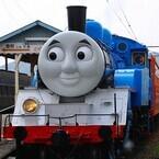 鉄道ニュース ピックアップ 2014年7月 - 「きかんしゃトーマス号」に驚愕!