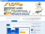 ユニバーサルがツイキャス公式チャンネル開設、レディー・ガガも生配信!?