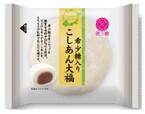 ファミリーマート、希少糖含有シロップ使用の「こしあん大福」を発売