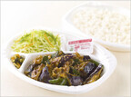 Hotto Motto、夏野菜を八丁味噌の特製だれで炒めた「なす味噌弁当」発売