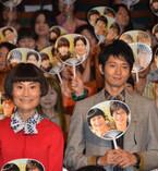 向井理、姉役・片桐はいりを「間違いなく日本一のコメディエンヌ」と大絶賛