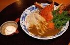 東京都杉並区「さぬきや」で、8月限定「渡り蟹の冷やしカレーうどん」発売