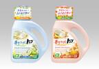 柔軟剤入り衣料用液体洗剤「香りつづくトップ」に、