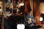 東京都・墨田などで、猛暑の夏を締めくくる「怪談」イベントを開催