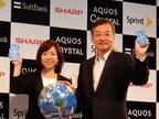 山田祥平のニュース羅針盤 (30) 脱ガラパゴスで世界に挑戦する「AQUOS CRYSTAL」
