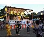 東京都葛飾区と言えばやっぱりこの人! 柴又帝釈天で「寅さんまつり」開催