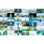 新宿駅に「びんむすめプロジェクト」の大型広告を展開