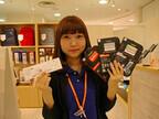 スタイリッシュでタフなiPhone/スマホ用アクセサリが欲しいなら、「Spigen Shibuya」へGO!