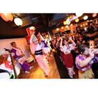 東京都・新宿の阿波踊り居酒屋で「鱧(はも)フェア」開催中
