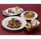 ロイヤルホストで初のスペイン・バスク料理フェア -現地の料理をセットで