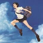 東京都・上野公園で細田守監督作品『時をかける少女』を秋の夜長に野外上映