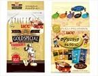 UCC上島珈琲、ディズニーキャラクターをあしらったコーヒー商品を発売