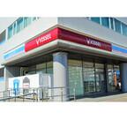 兵庫県神戸市のノエビアスタジアム隣に「ヴィッセル・ローソン」オープン