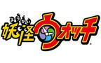西武ライオンズ、9/14のゲームで「Dream5と踊ろう! ようかい体操デー」開催