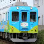 近鉄の観光列車「つどい」運転期間再延長! 来年3月まで伊勢市~賢島間運転