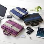 サンワダイレクト、デジタル機器を美しく収納するインナー&アウターバッグ