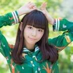 日本ツインテール協会発のアイドル「drop」に伝説の美少女・大場はるか電撃加入