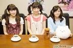 水瀬いのり、徳井青空、村川梨衣がテイスティングに初挑戦! TVアニメ『ご注文はうさぎですか?』のオリジナルブレンドが決定