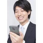 【男性編】Webで人気の女性ランキング--1位中川翔子、2位はフィギュアの…