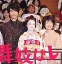 シンデレラ女優・上白石萌音を長谷川博己が絶賛「本当にかわいい」