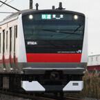 東京都23区「意外に遠い同名の駅」4選 - 毎日の電車が楽しくなる!? コネタ