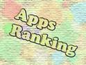 注目アプリを探せ! iPad iPhone Wire人気アプリランキング - 8月31日~9月7日