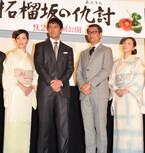 広末涼子、中井貴一から熱望されて演じた夫婦役に「本当に幸せでした」
