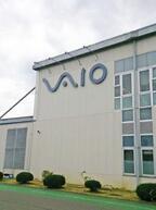 【短期連載】VAIOのいま、そしてこれから(9) - 次期製品が生まれる土壌