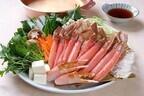 兵庫県西宮市「かに工房 西宮店」で、「生ズワイガニ刺身」を無料で提供