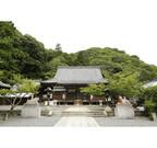 京都府・嵐山で、