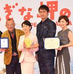 吉永小百合、モントリオールW受賞の喜び報告 鶴瓶にはタモリから祝福の電話