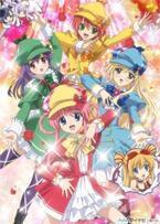 TVアニメ『探偵歌劇 ミルキィホームズ TD』、2015年1月より放送開始決定
