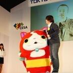 「日本ゲーム大賞2014」は『妖怪ウォッチ』&『モンハン4』のダブル大賞に