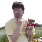 『マメシバ』シリーズなぜ人気? 佐藤二朗が語る3つの理由と動物撮影の裏側