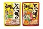 ハウス食品、九州エリア限定「うまかっちゃん とんこつ鍋つゆ」など発売