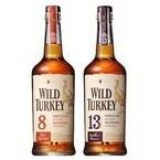 歴史と伝統あるバーボンウイスキー、「ワイルドターキー」6品を発売