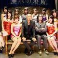 『龍が如く0 誓いの場所』ステージに紗倉まな、有村千佳らセクシー女優9名登場