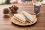 ローソン、モンブランサンドなど秋の味覚を楽しめるサンドイッチを限定発売