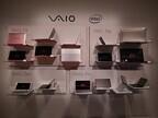 【短期連載】VAIOのいま、そしてこれから(13) - 気になるオリジナル製品の行方